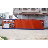 Vegetable Fast Cooling Vacuum Cooler Manufactures