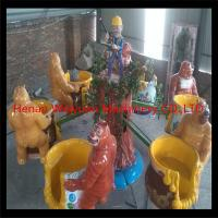 factory direct rides indoor bear infested coffee cup amusement park rides Manufactures