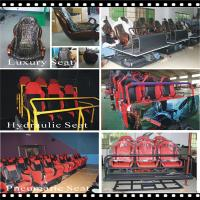 5d cinema theater equipment with water and fire Manufactures