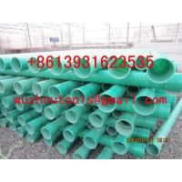 China FRP conduit pipe  Hot sale frp pipe DN200 frp pipe for cable production on sale