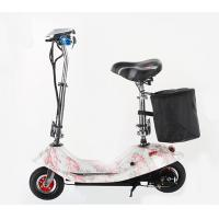 24V 250W White Fold Away Electric Scooter 2 Wheel Folding Power Scooter Manufactures