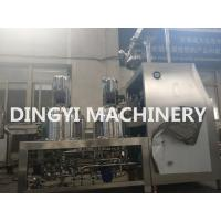 Automatic SS316L Cosmetic Cream Mixing Machine Planetary Mixer Button Control Manufactures