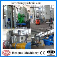 China High performance hot selling complete wood pellet production line with CE approved on sale