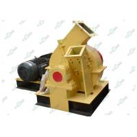 6 Inch Wood ChipperEquipment for Pellet / Wood Logs Making Disc Wood Chipper Manufactures