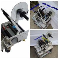 China Round jars Semi-automatic Labelling machine for oval products with Paper label wholesale