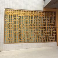 laser cut aluminum perforated carved decorative wall panel for window, screen, wall Manufactures