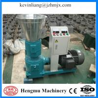 Dealership wanted new design mini flat die wood pellet machine with CE approved Manufactures