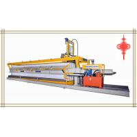 Automatic Pulling Plate Conveyor Filter Press(Series 1000) Manufactures