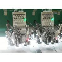 China Stable Performance Multi Head Computer Embroidery Machine For Cloth Curtain on sale