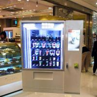 24 Hours Coin Operated Milk Soda Vending Machine For Snack Drink with Advertising Display Manufactures