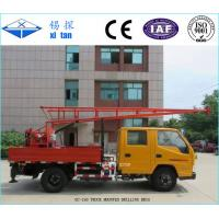 Buy cheap GC-150 Truck Mounted Drilling Rigs with hole depth 150m from wholesalers