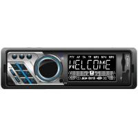 China CL-867 Deckless Car MP3 Player with Radio USB/SD Fixed Panel on sale