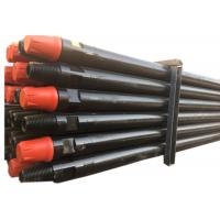 Buy cheap N80 R780 S135 Steel Material DTH Drilling Tools Water Well Casing Pipe from wholesalers