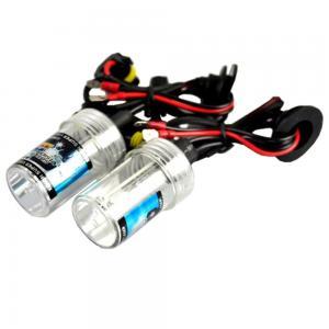 China White Quick star Bi - Xenon HID Bulbs high efficiency 35w / 55w for all car on sale