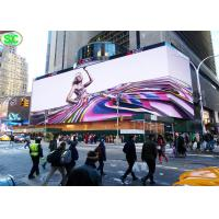 Outdoor IP65 Waterproof  RGB 3 in 1 DIP LED Billboard Screen P12 Manufactures