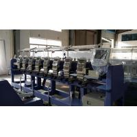Small Business Tubular Embroidery Machine With 9 / 12  / 5 Needle Manufactures