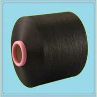 hot sale AA Grade Polyester 75d/36f DTY Yarn SD ,RW, HIM Manufactures