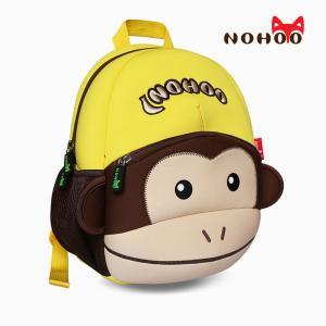 Girls Cute Monkey Toddler Book Bag , Yellow Kindergarten Book Bags Manufactures