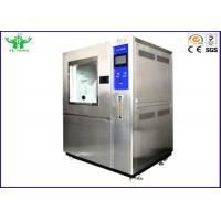IP5X IP6X Professional Environment Sand Dust Test Chamber +15~+40℃ 2 -4 Kg/m3 Manufactures