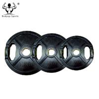 Black Rubber Coated 2 Grips Weight Disc Plates