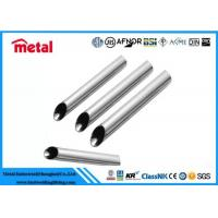 China AISI Hot Forging Bright Mild Cold Rolled Steel Pipe , 431 Stainless Steel 3 Inch Titanium Tubing on sale