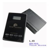 High Performance L8 Audio Guide Device Transmitter And Receiver For Press Conference Manufactures