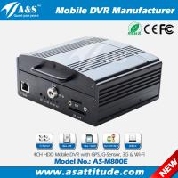 4CH SD Card & Hard Disk School Bus Mobile DVR With Optional GPS 3G/4G Manufactures