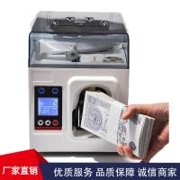 Professional Bank Use Heavy-Duty Money Strapping Machine With Microcomputer Control Manufactures