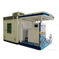 Combined Type Digital Liquid Natural Gas Fuel Stations Modular Design Manufactures
