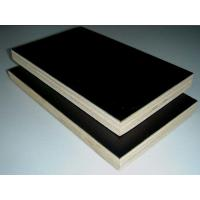 High quality18mm brown film faced plywood for construction
