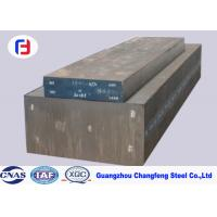 High Wear Resistance 1.2083 Tool Steel , 420 Tool Steel Low Inclusion Content Manufactures