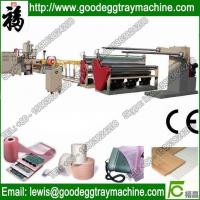 China Cushion mattress package making, EPE extruder,PE foamed sheet making Machine on sale