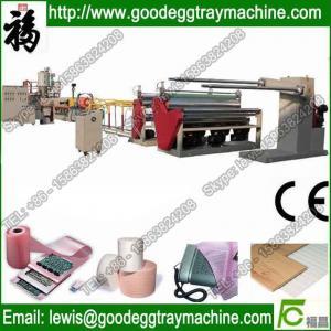 China LIFE VEST MAKING PE Foam Sheet Plant(FCFPM-120) on sale