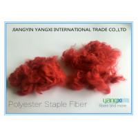 Comfortable Red Polyester Dyed Fiber For Non Woven Fabrics / Carpets Manufactures