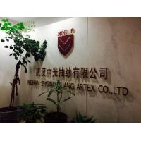 Wuhan Zhongguang Artex Import & Export Co.,Ltd