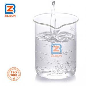 Zilibon | Defaomer & Antifoam Manufacturer | Silicon Defoamer |Low Pirce | Free Sample|High Efficient Antifoam Agent Manufactures