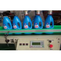 Custom Packaging Auxiliary Equipment Auto Leak Testing Machine With Strong Structure Manufactures