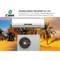 Wall Mounted Air Conditioners 3500W - 12000W With Heating Function Manufactures