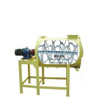 Buy cheap Powder Mixing Machine from wholesalers