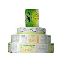 Cast coated self adhesive paper sticker , mirrorkote / label sticker Manufactures