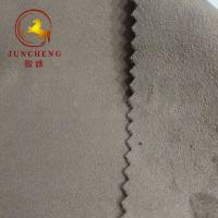 China cheap suede shoe fabric china manufacturer on sale