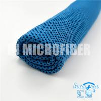 China 100% Polyester microfiber Cleaning Cloth 40*60cm sport square cooling towel on sale