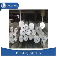 Structural Parts Aluminium Solid Bar Good Weldability 5-500mm Outer Diameter Manufactures