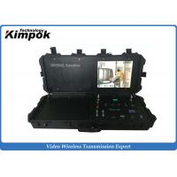 China Digital COFDM Video Receiver With 17 Inch Monitor Ground Control Base Station on sale