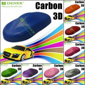 3D Carbon Fiber Vinyl Wrapping Film bubble free 1.52*30m/roll - Blue
