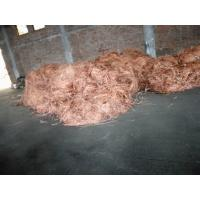 Buy cheap supply copper wire scarps in high purity min purity is 99.95% shining brass from wholesalers