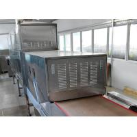 China Fast Drying Industrial Sterilization Equipment Easy Cleaning And Run Stable on sale