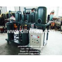 Lubricating Oil Purifier Plant|Lubricating Oil Purification System|Oil Recycling Machine Manufactures