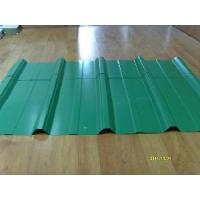 China Profiled Roofing Tiles on sale