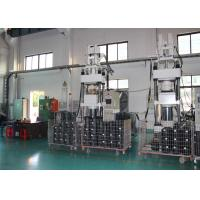 Buy cheap PLC Control Tyre Moulding Machine , Electric Bike Tyre Manufacturing Machines from wholesalers